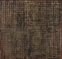 Aged PageAged Page, 2008, 30X30cm, mixed media on canvas on board